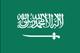 Saudi Arabia Embassy in London